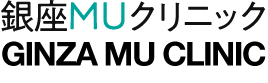 銀座MUクリニック|東京都・銀座駅|メスを使わないパイプカット手術 ED治療